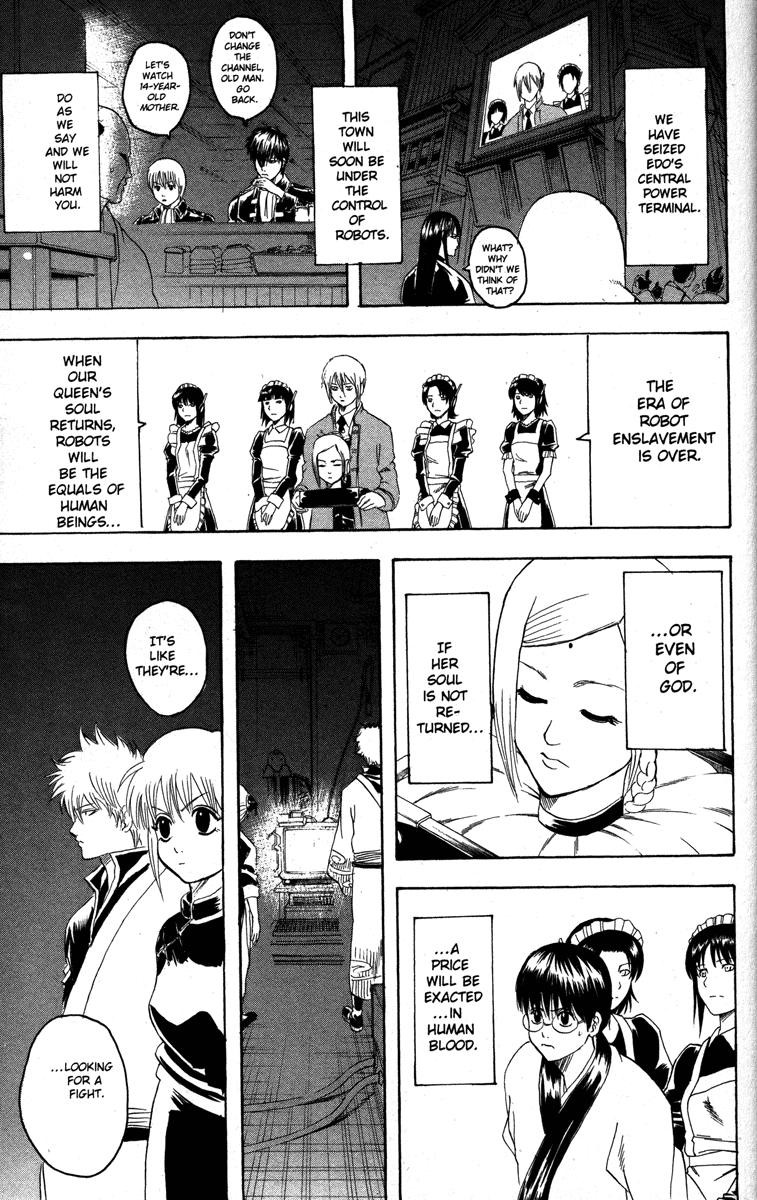 Gintama Chapter, 143 image 017
