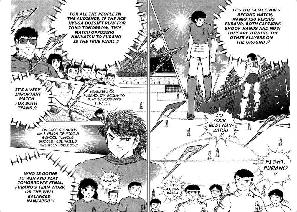Captain Tsubasa, Chapter 71 image 011