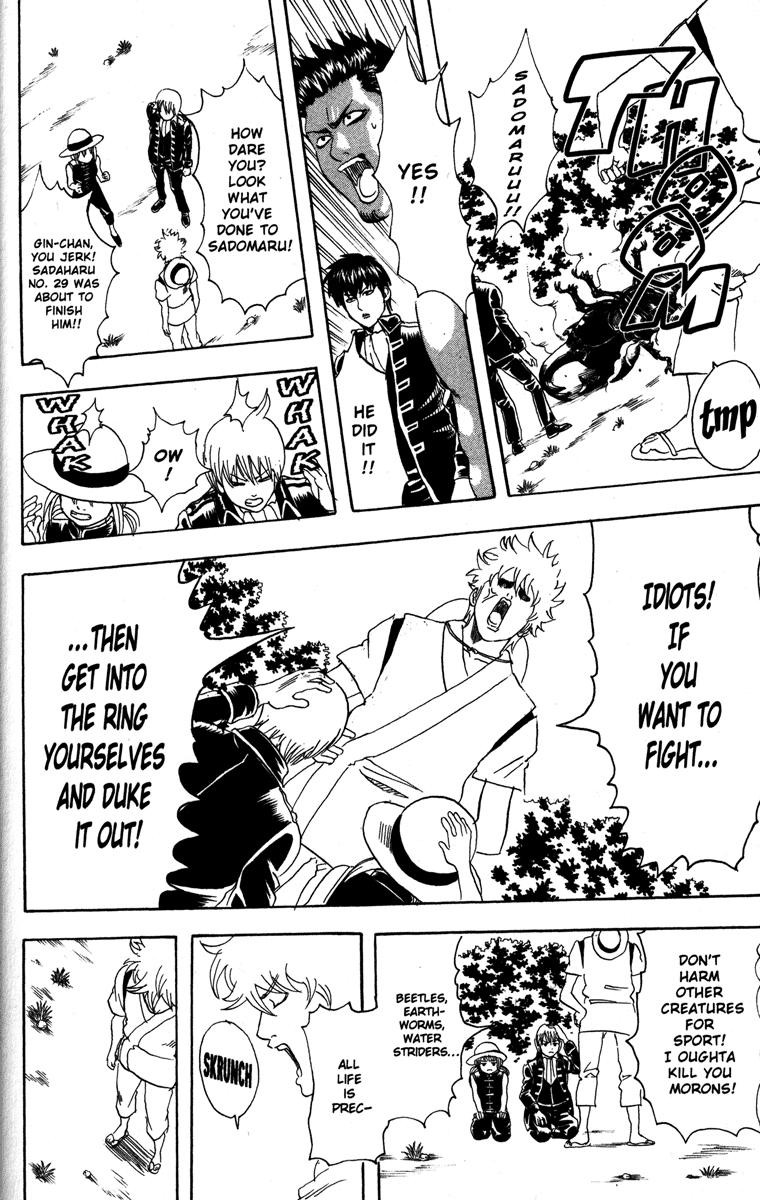 Gintama Chapter, 84 image 018