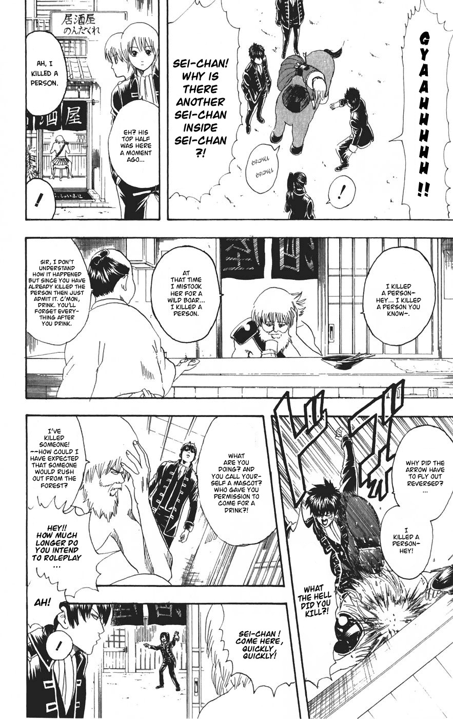 Gintama Chapter, 101 image 016