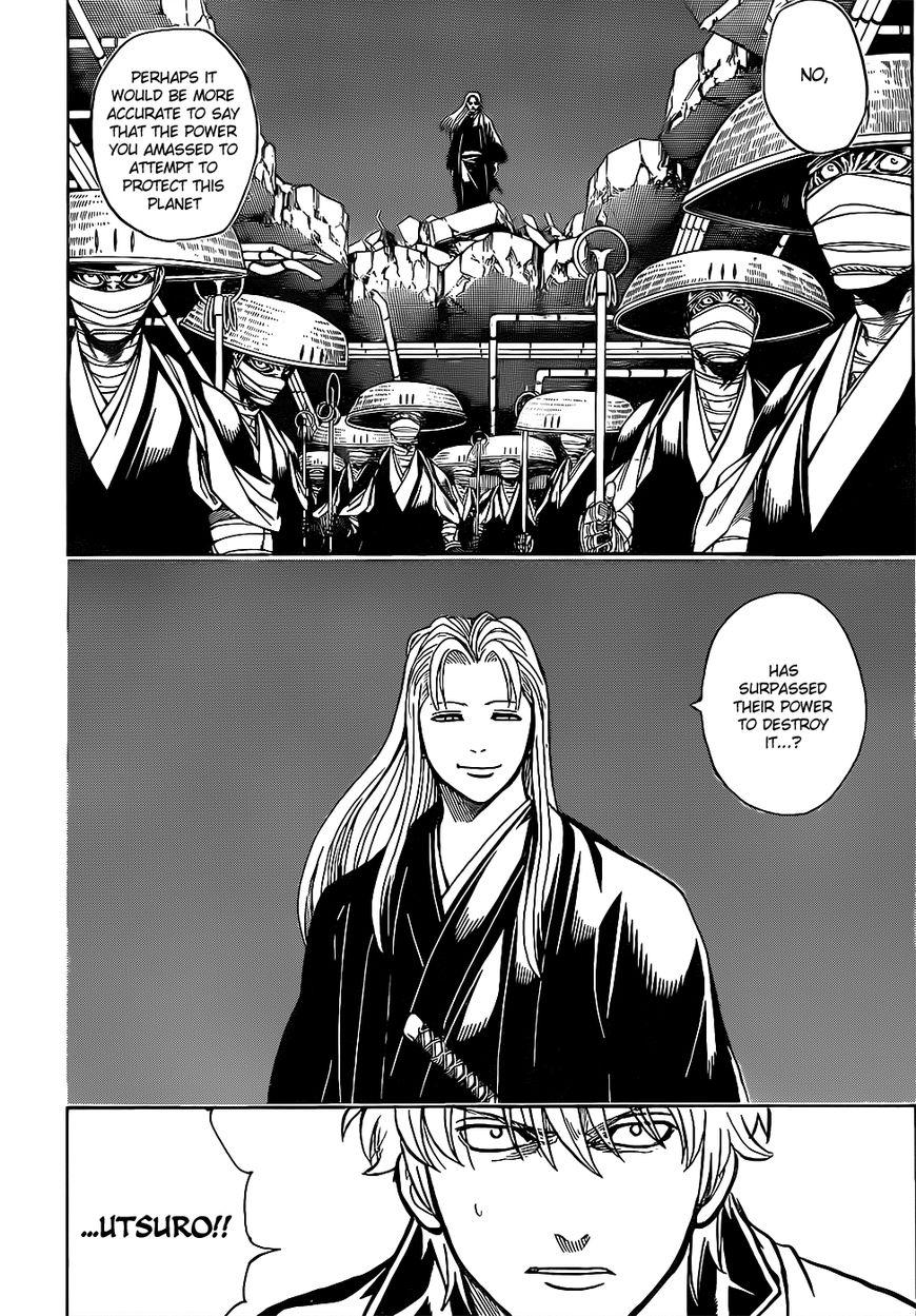 Gintama Chapter, 637 image 012