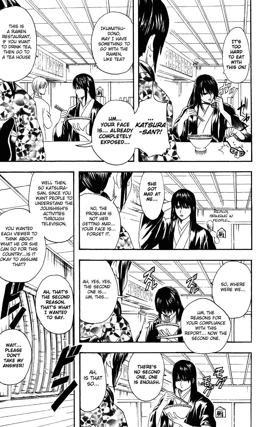 Gintama Chapter, 108 image 006