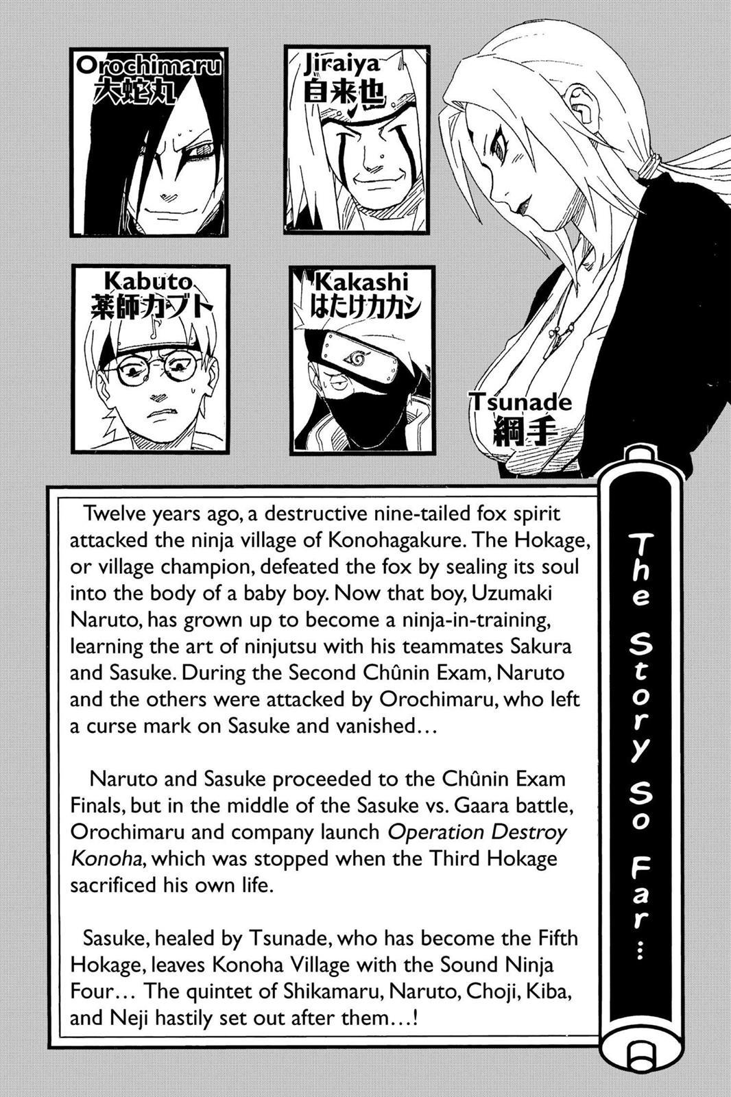 Naruto, Chapter 191 image 006