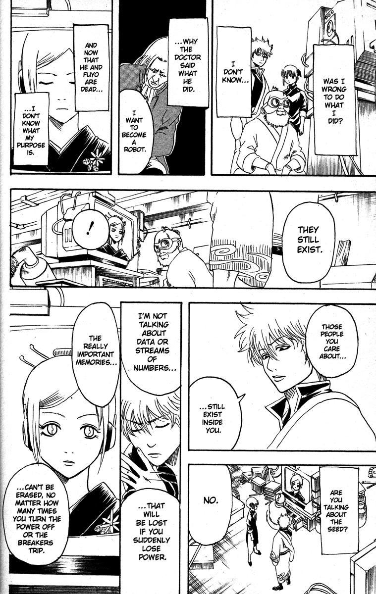 Gintama Chapter, 143 image 014