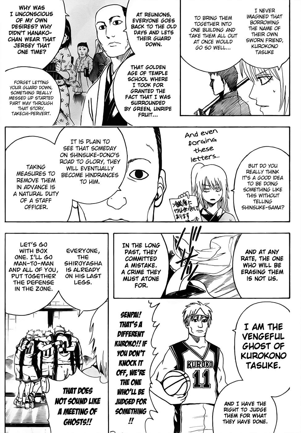 Gintama Chapter, 454 image 009