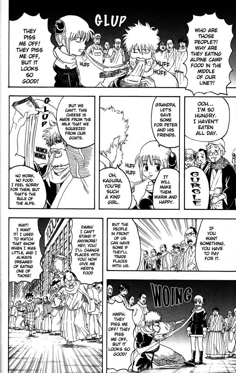 Gintama Chapter, 147 image 004