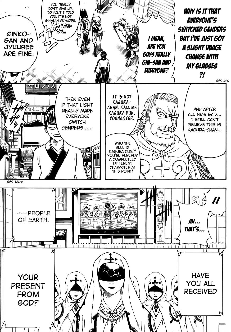 Gintama Chapter, 438 image 003