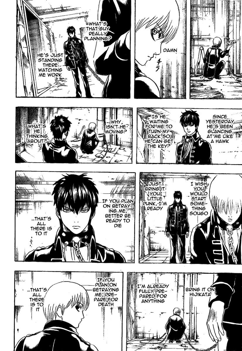 Gintama Chapter, 234 image 006