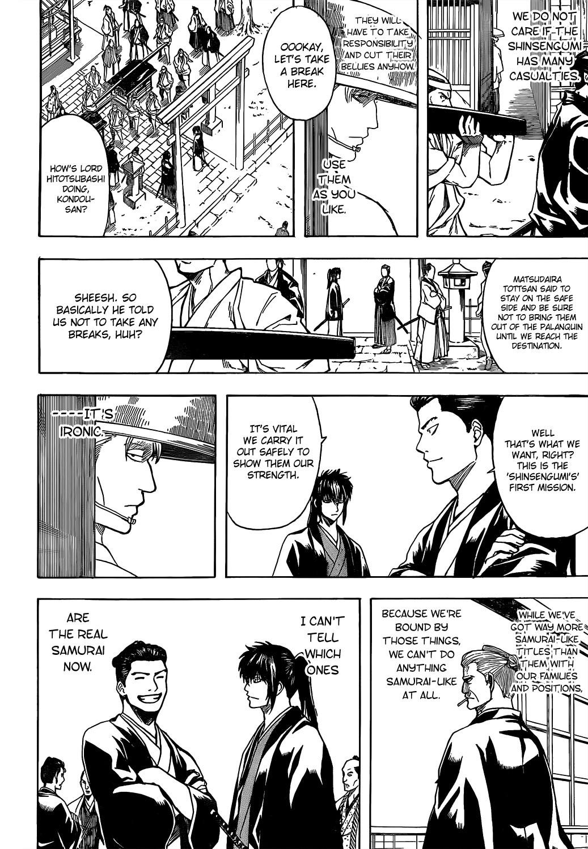 Gintama Chapter, 539 image 010