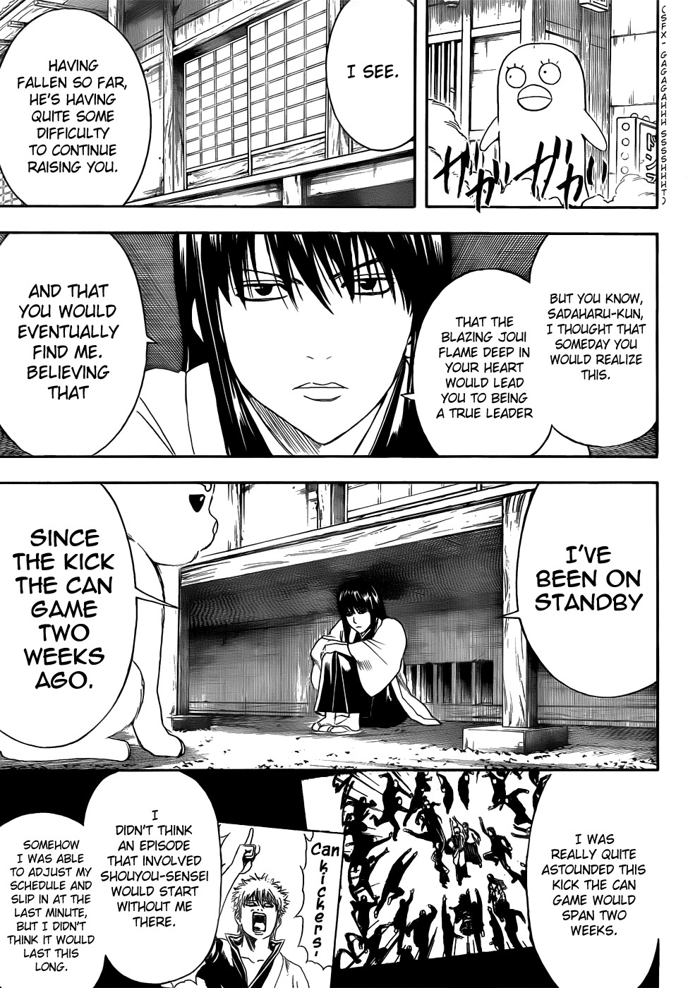 Gintama Chapter, 401 image 015