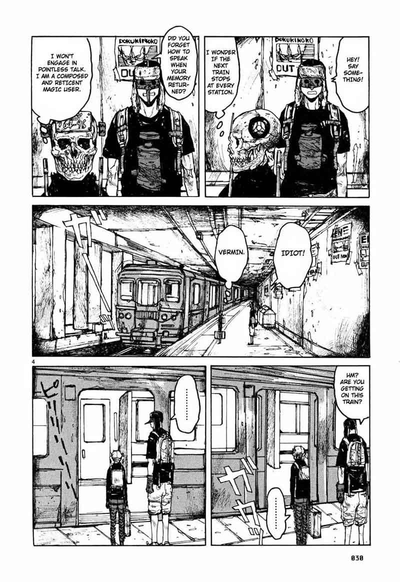 Dorohedoro, Chapter 57 image 004