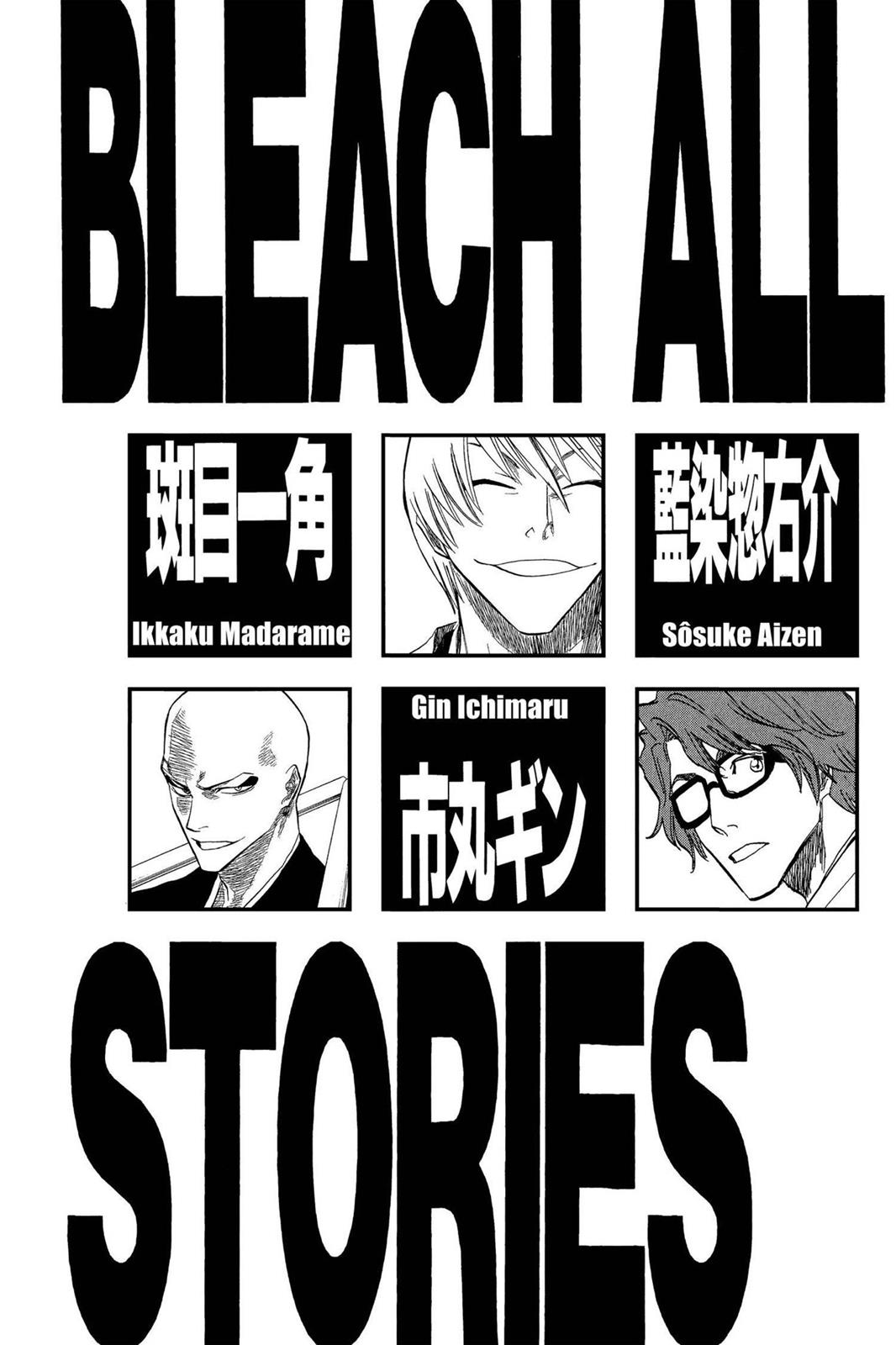 Bleach, Chapter 80 image 006