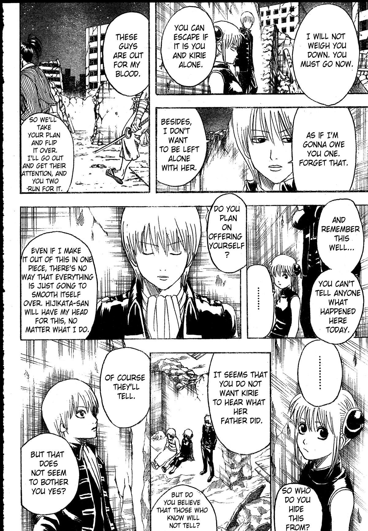 Gintama Chapter, 272 image 004