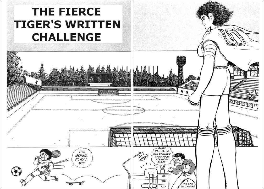 Captain Tsubasa, Chapter 75 image 001
