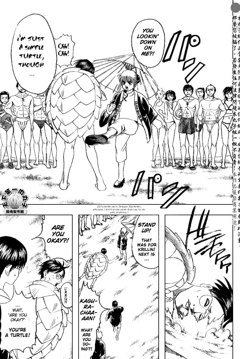 Gintama Chapter, 174 image 003