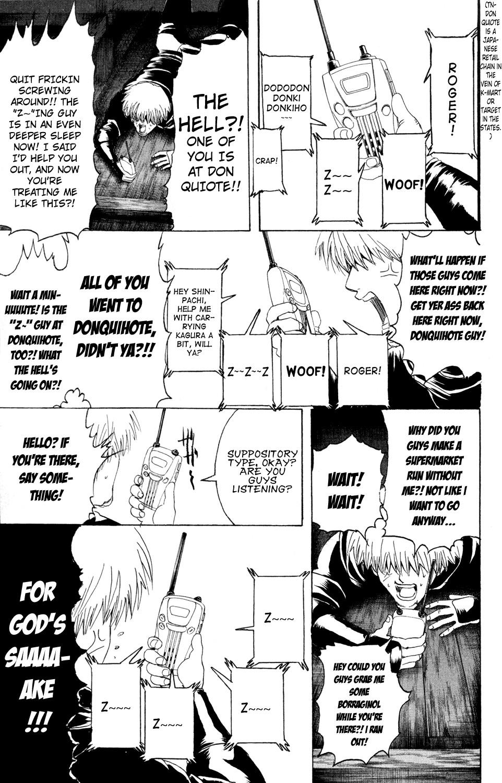 Gintama Chapter, 319 image 026