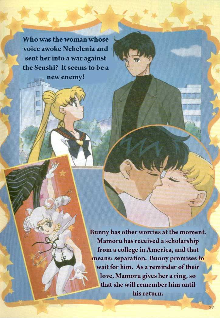 Sailor Moon, Cahpter 18 image 027