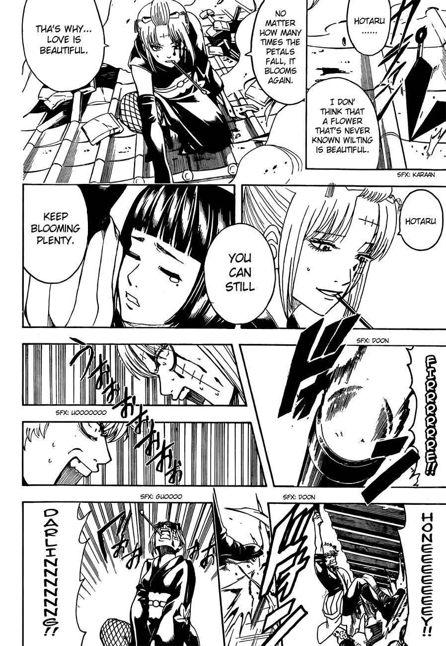 Gintama Chapter, 495 image 016
