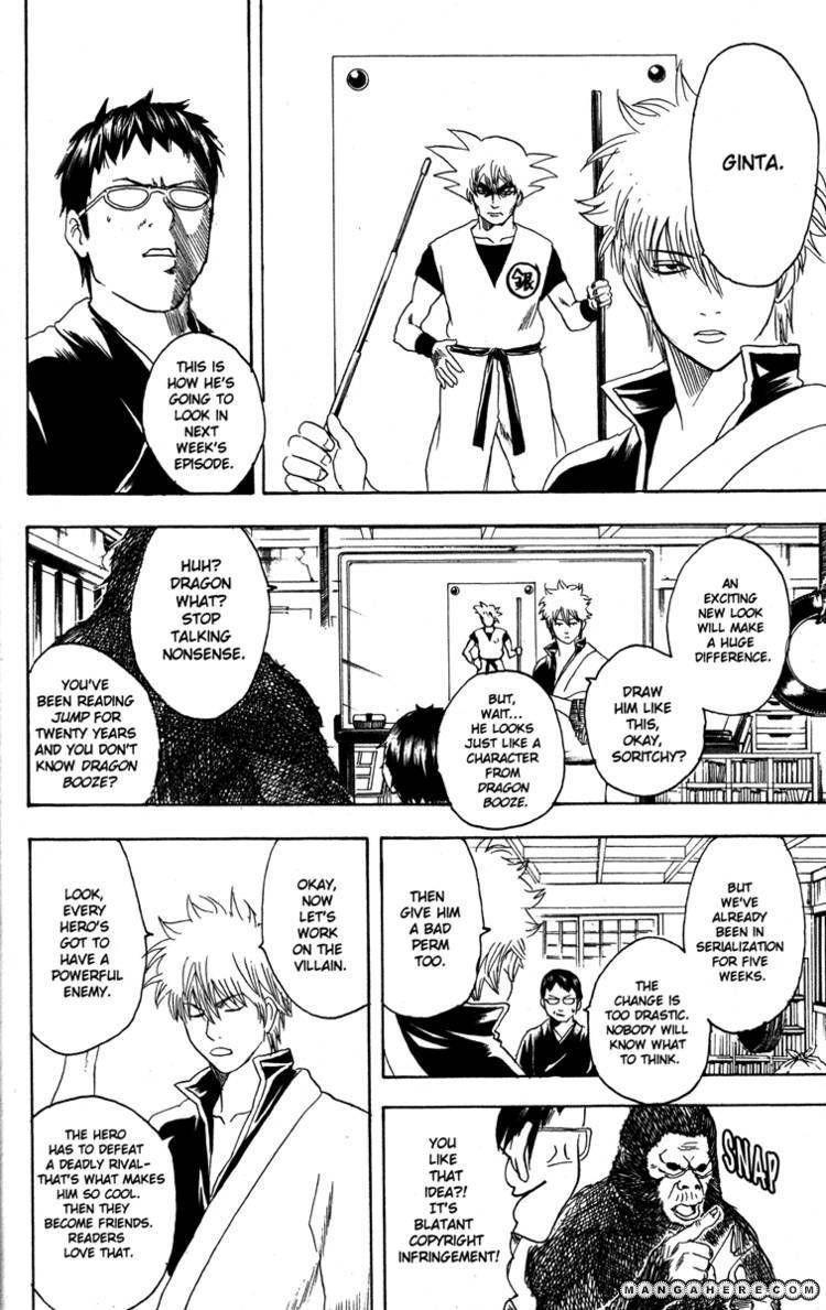 Gintama Chapter, 169 image 012