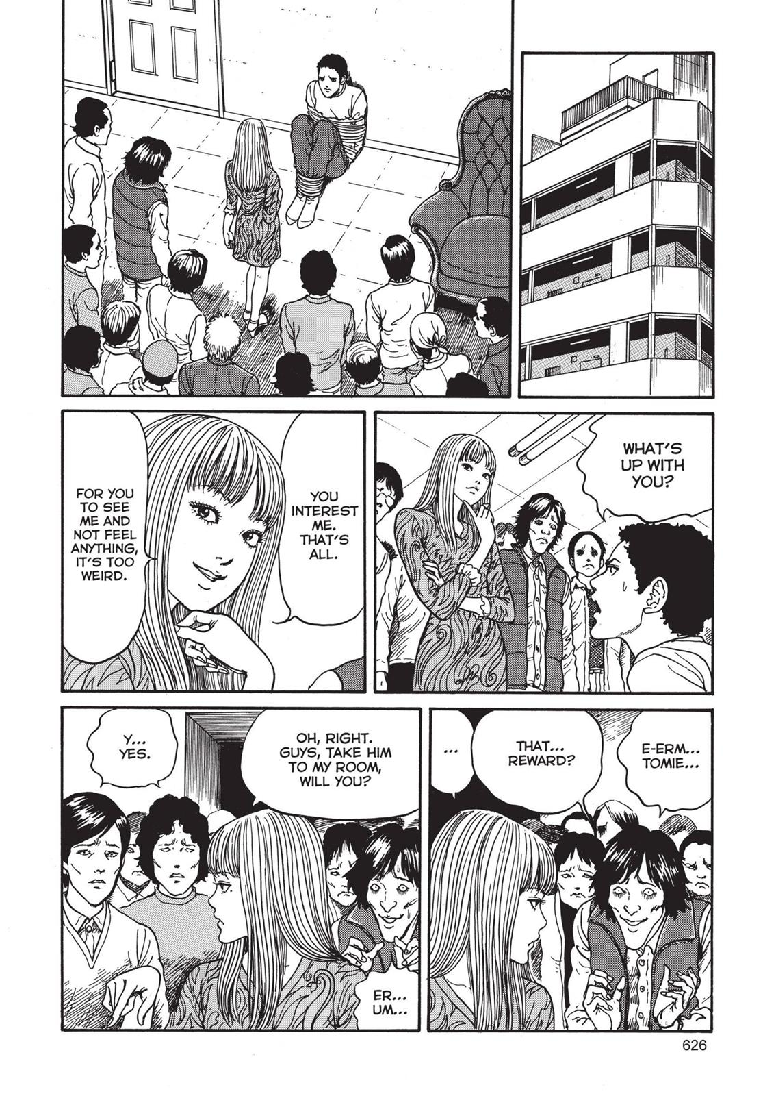 Tomie, Chapter 17 image 012