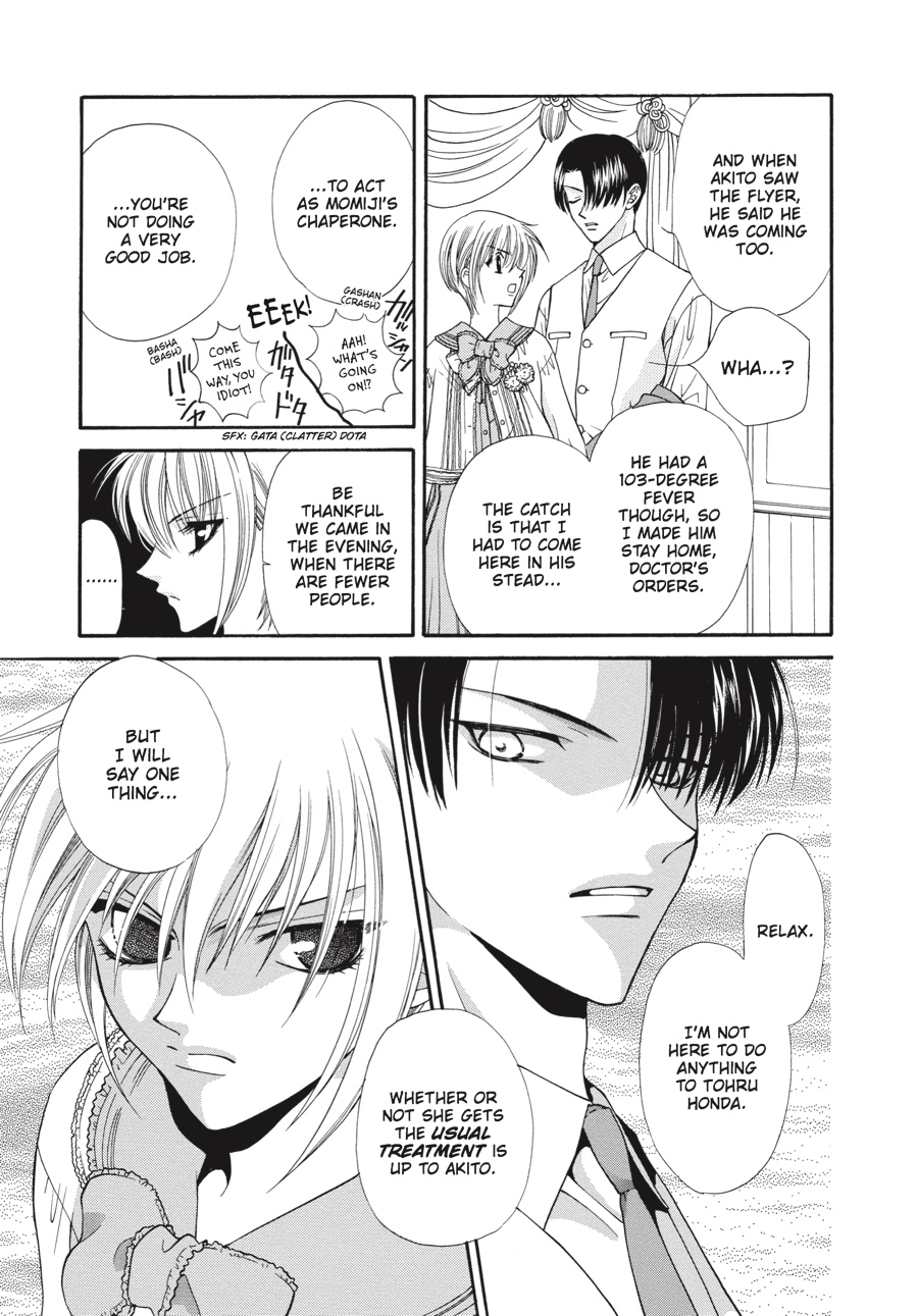 Fruits Basket, Chapter 9 image 013