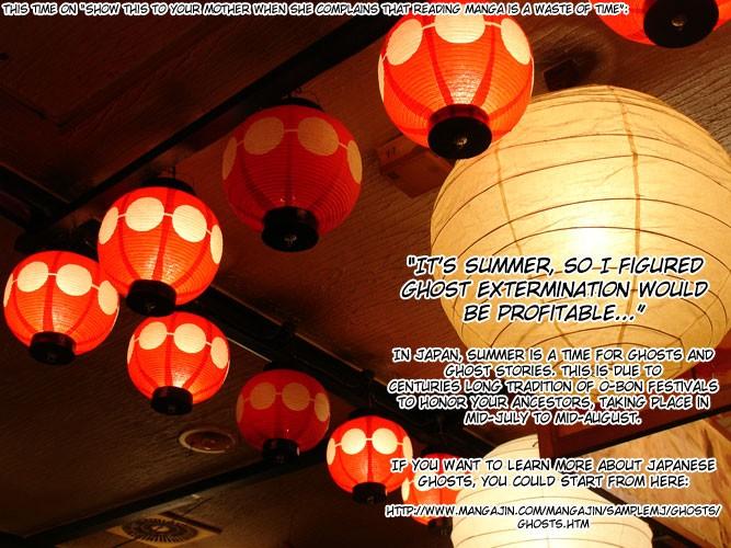 Gintama Chapter, 33 image 022
