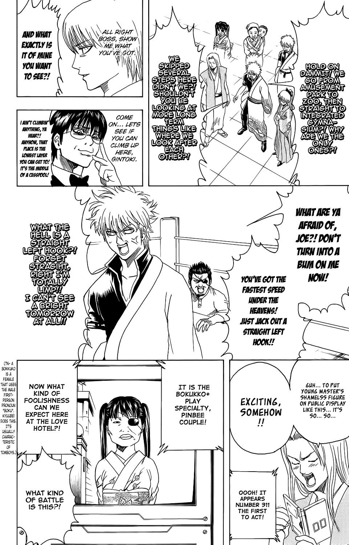 Gintama Chapter, 350 image 002