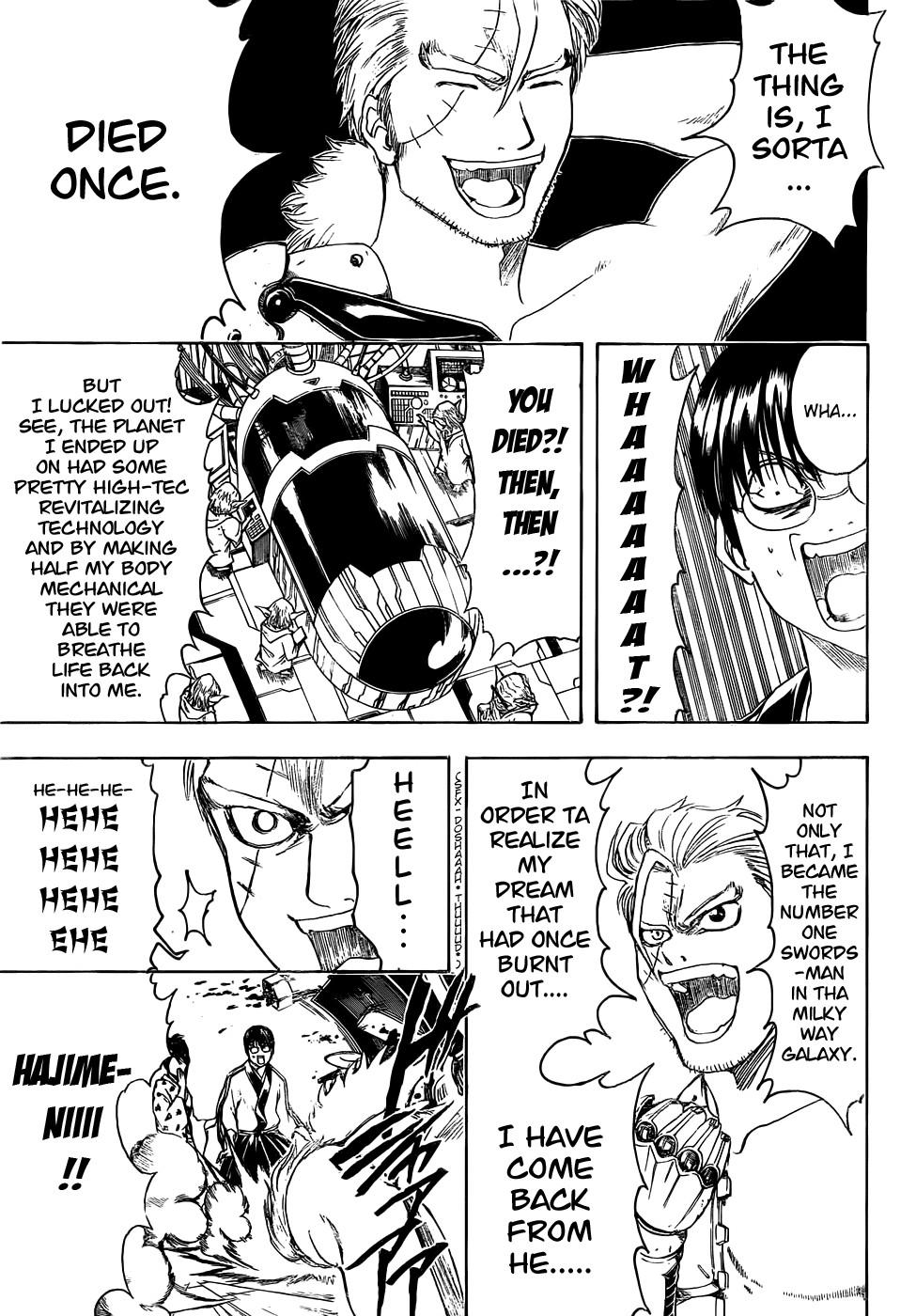 Gintama Chapter, 404 image 007