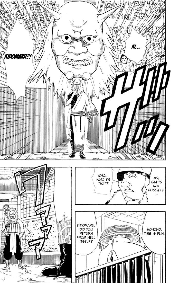 Gintama Chapter, 44 image 004