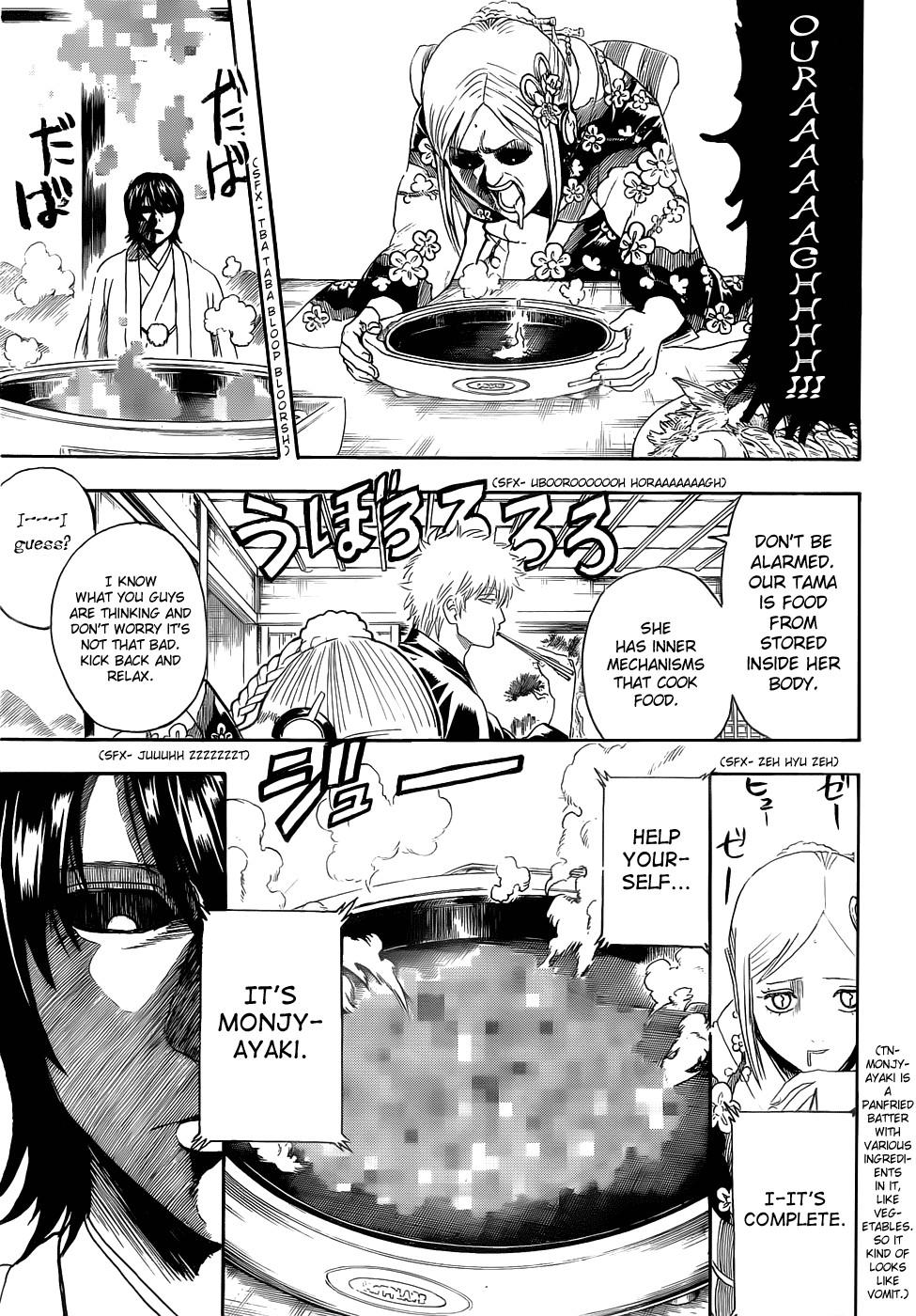 Gintama Chapter, 385 image 011