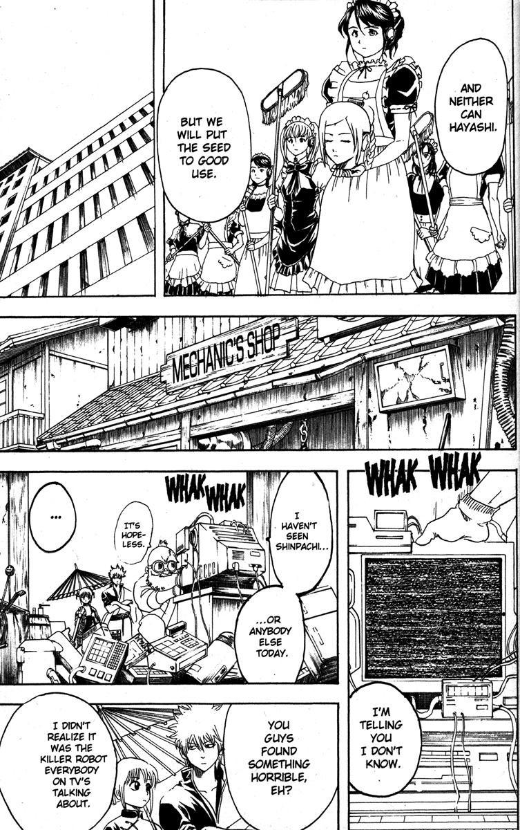 Gintama Chapter, 142 image 011