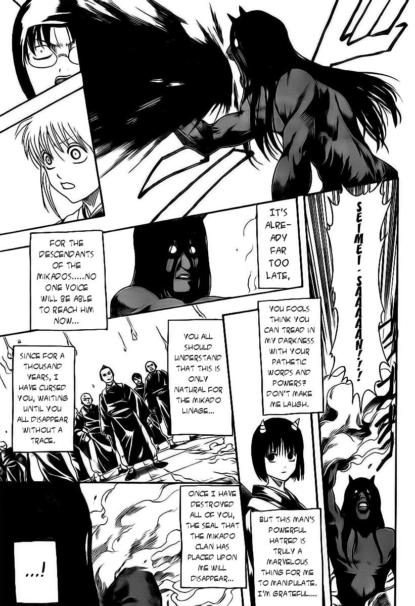 Gintama Chapter, 288 image 011