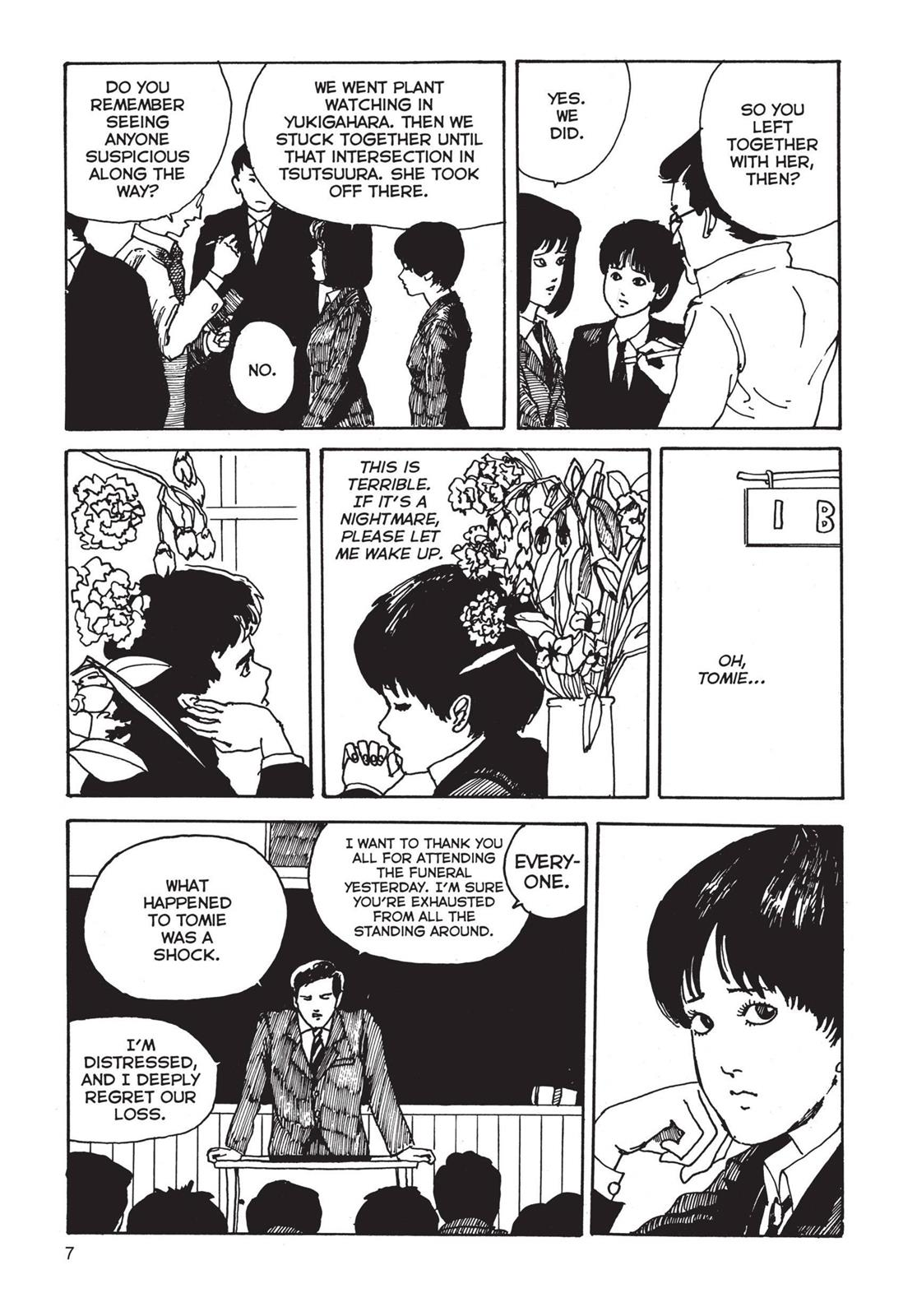 Tomie, Chapter 1 image 007