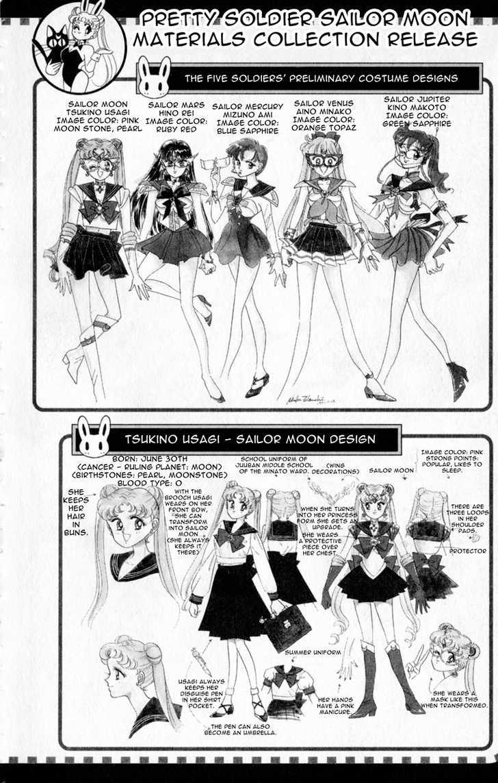 Sailor Moon, Cahpter 11 image 046