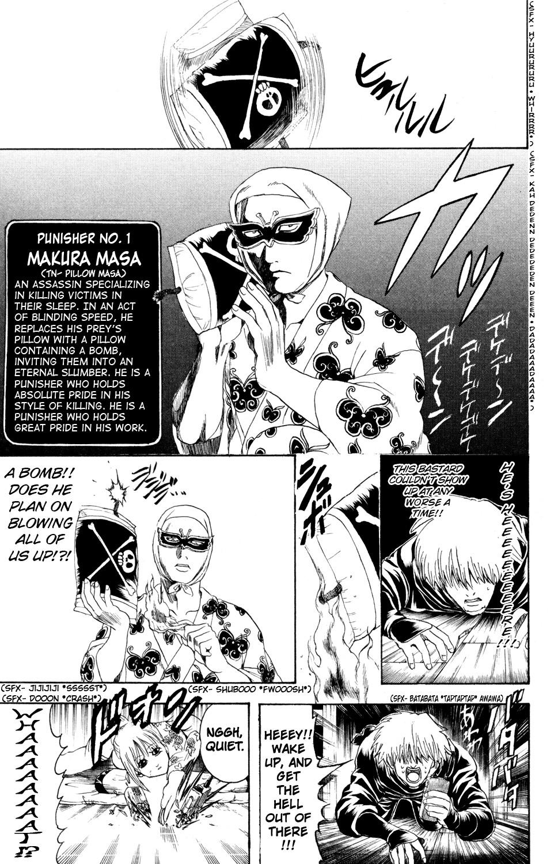 Gintama Chapter, 320 image 005