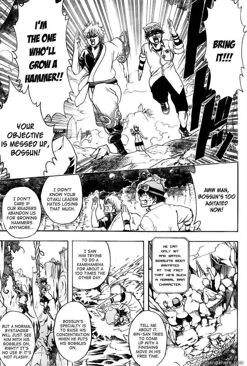 Gintama Chapter, 349.5 image 011