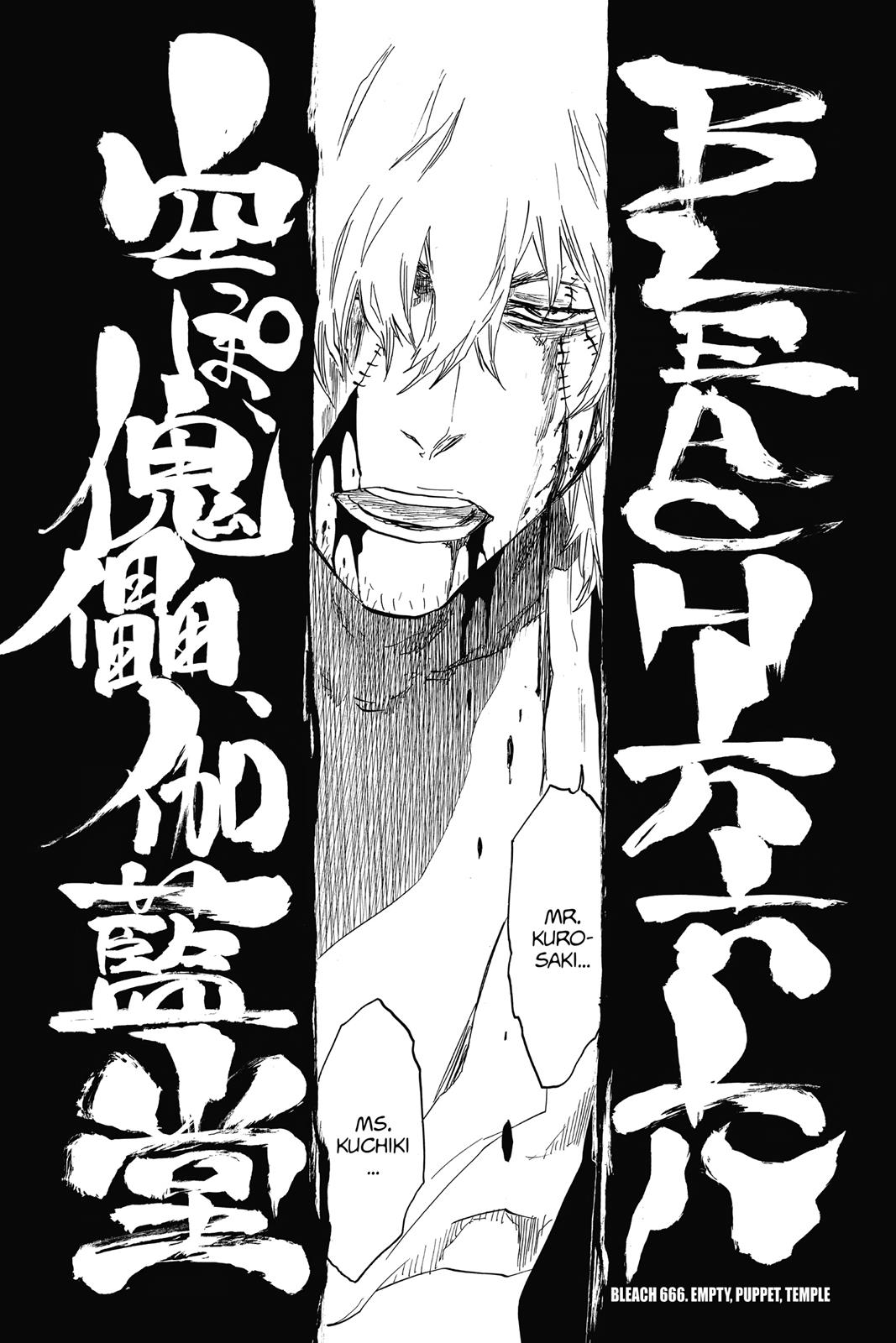 Bleach, Chapter 666 image 012