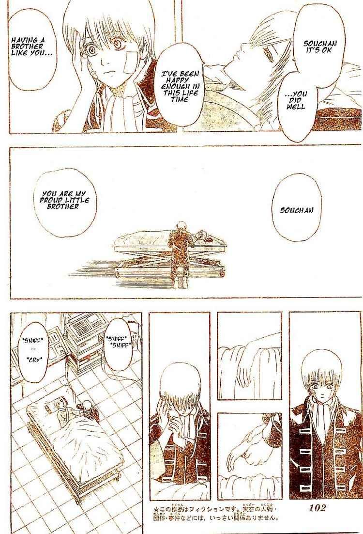Gintama Chapter, 132 image 018