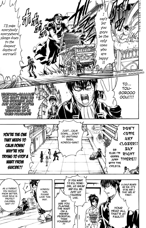 Gintama Chapter, 326 image 015
