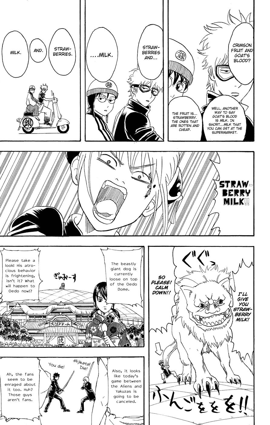 Gintama Chapter, 72 image 013