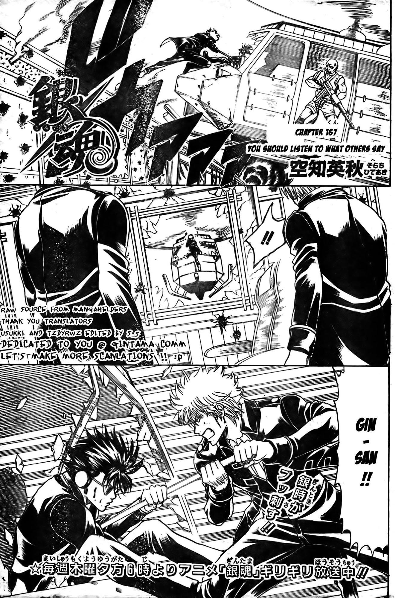 Gintama Chapter, 167 image 001