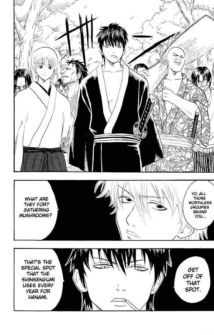 Gintama Chapter, 17 image 005
