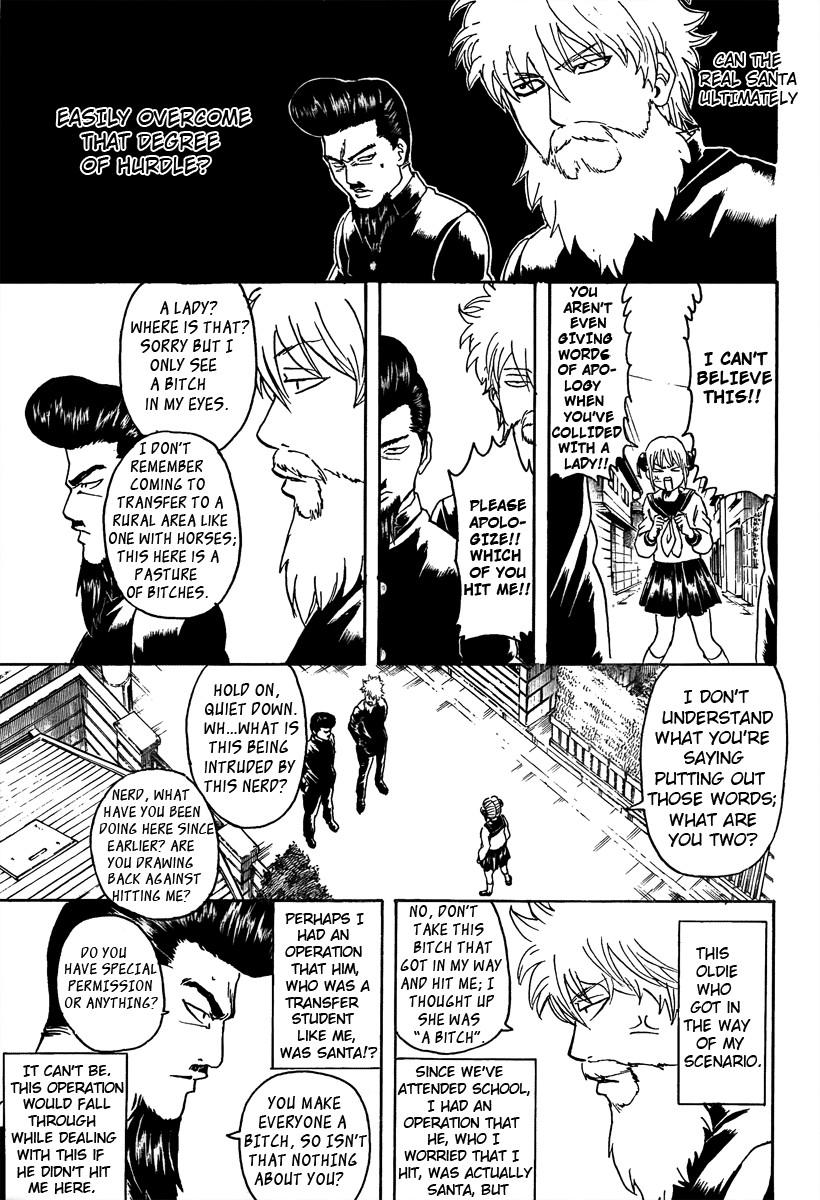 Gintama Chapter, 292 image 004
