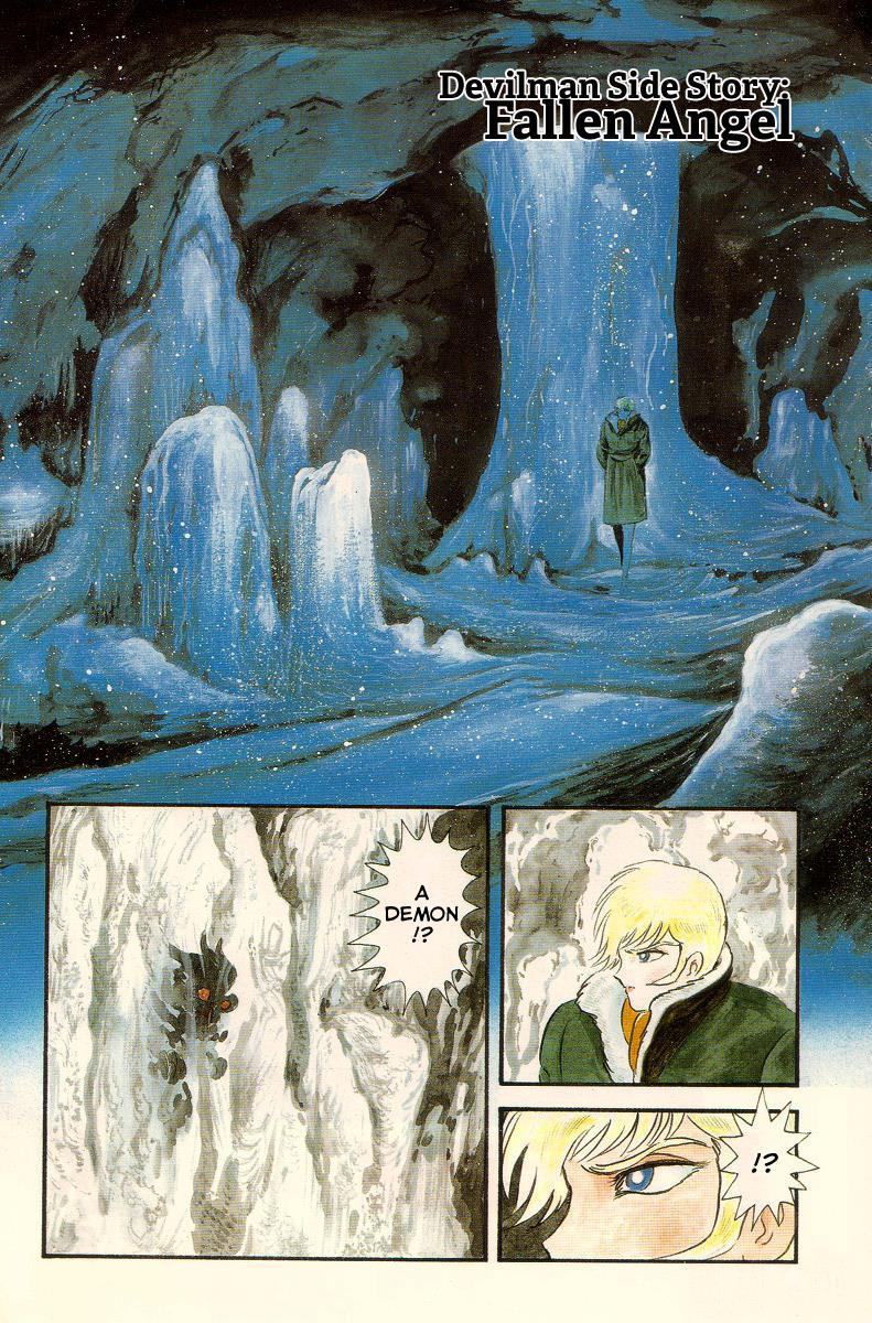Devilman, Chapter 5.6 image 001