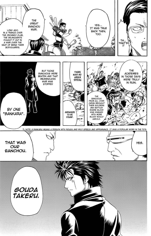 Gintama Chapter, 334.5 image 038