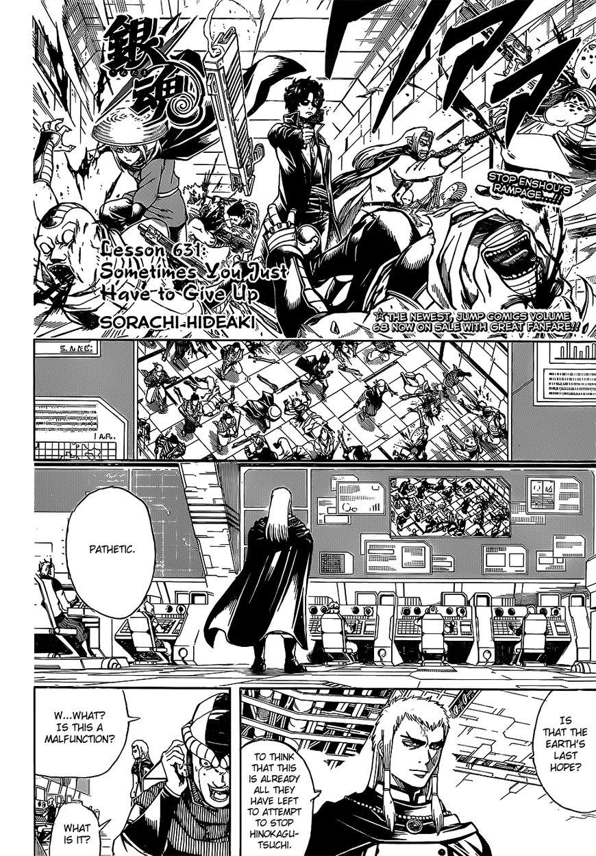 Gintama Chapter, 631 image 004