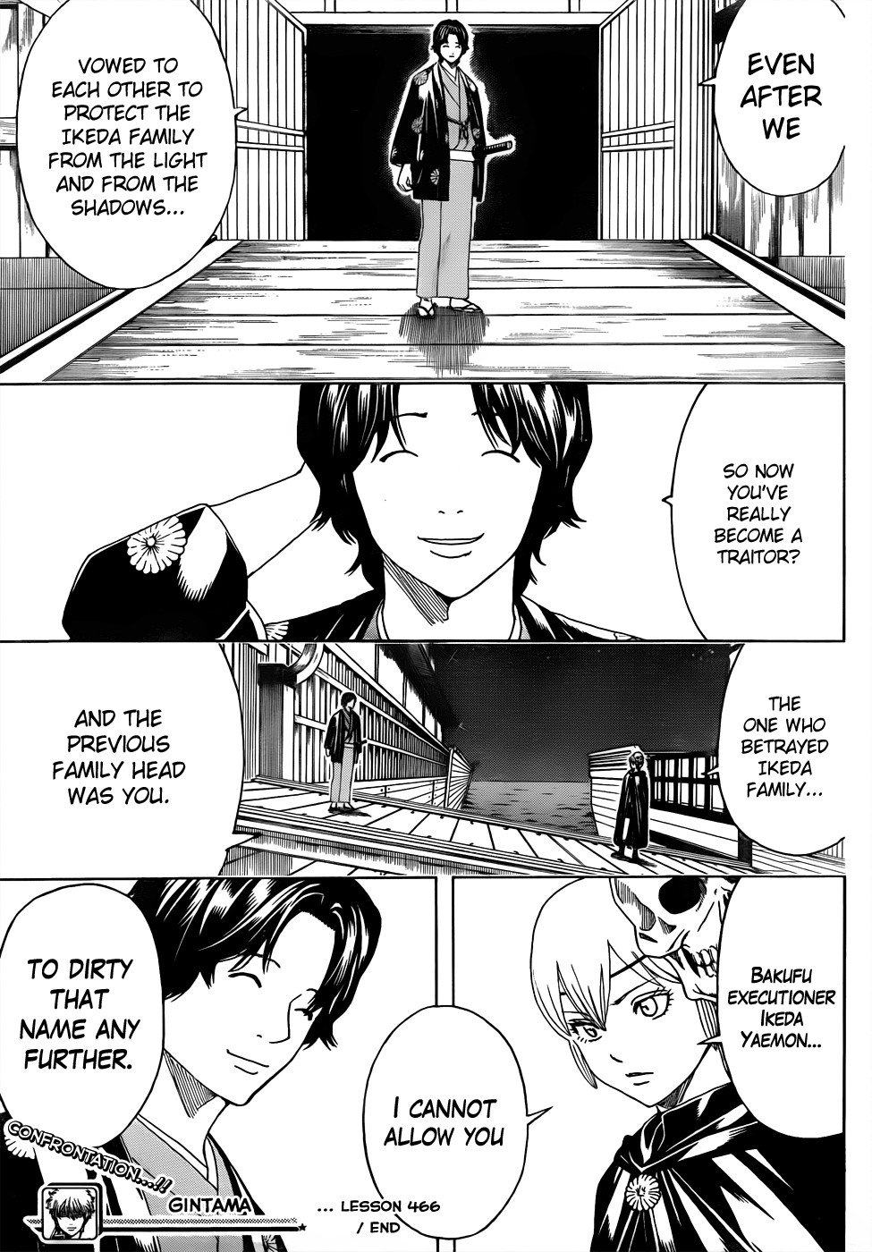 Gintama Chapter, 466 image 019