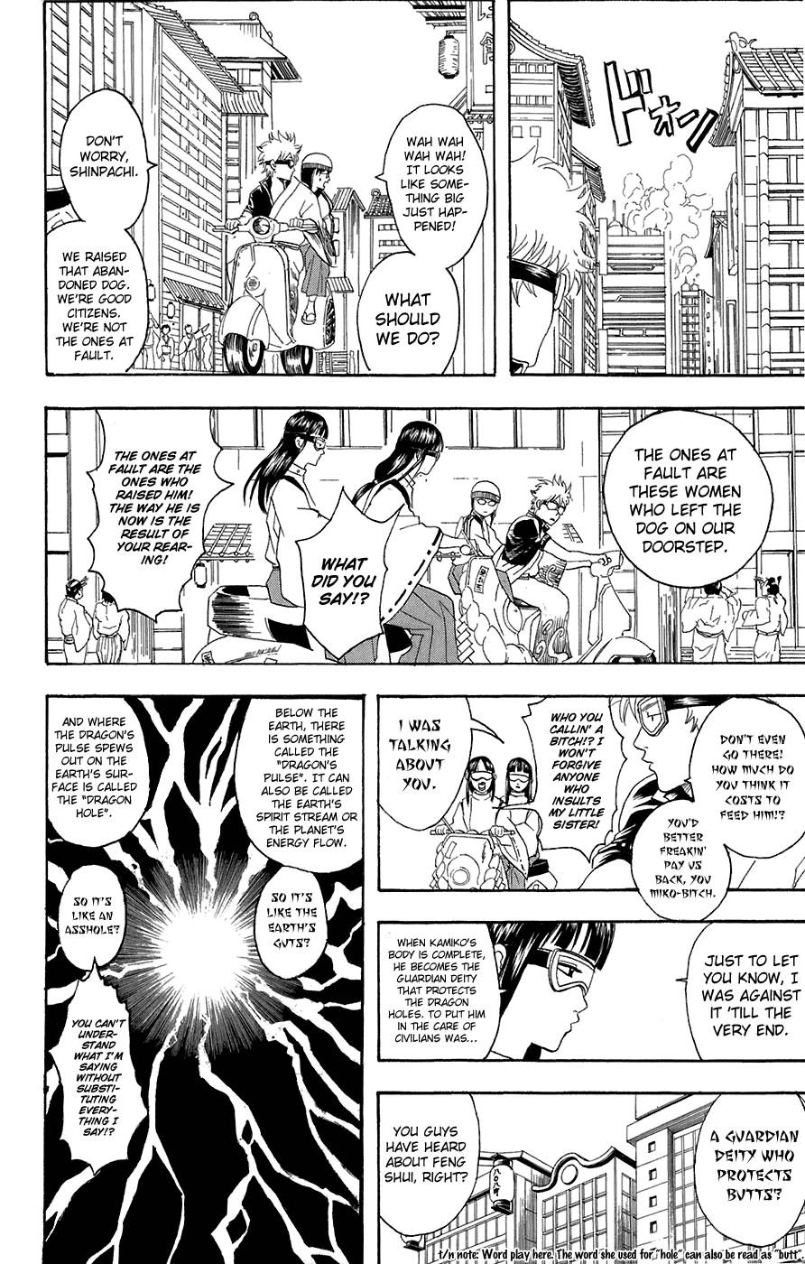 Gintama Chapter, 72 image 010