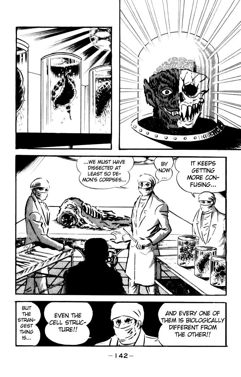 Devilman, Chapter 4 image 131
