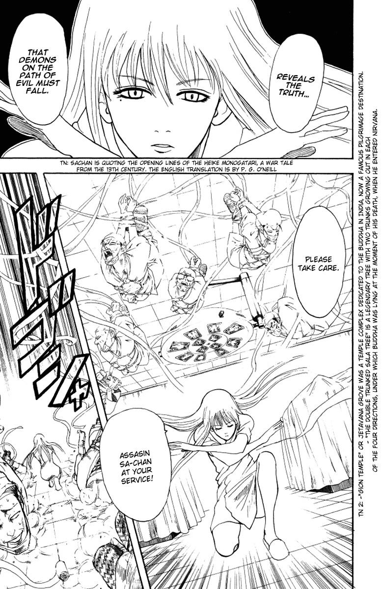 Gintama Chapter, 88 image 018